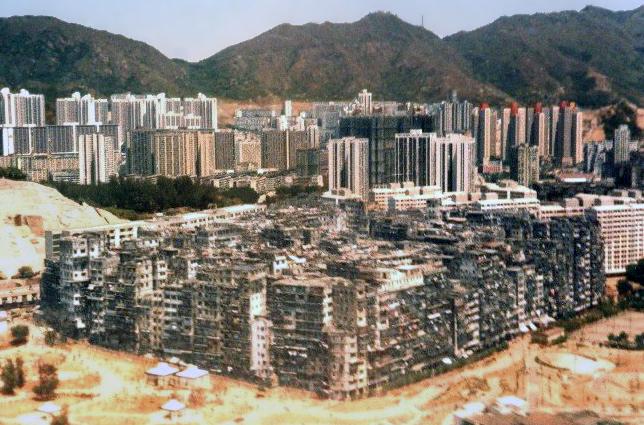 Kowloon_Walled_City