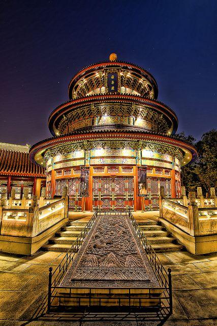 cennet tapınak2